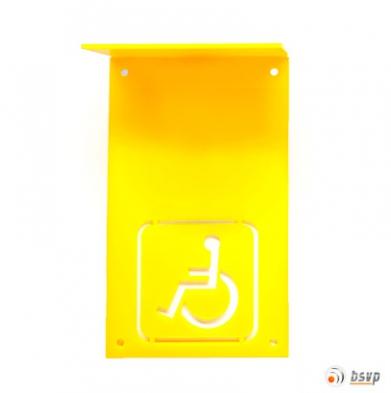 Системы вызова персонала для инвалидов